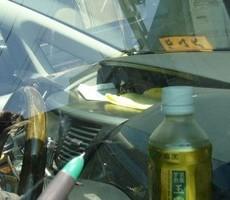 トヨタ・ノアの鈑金修理事例(2)のサムネイル