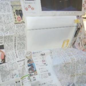 ベンツ・KLEEMANNの鈑金修理事例(1)