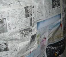 マツダ・デミオの鈑金修理事例(1)のサムネイル