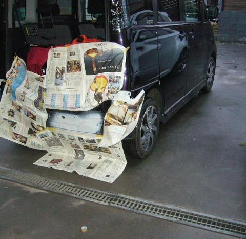 トヨタ・クルーガ-の鈑金修理事例のサムネイル