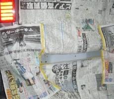 ホンダ・ステップワゴンの鈑金修理事例(1)のサムネイル